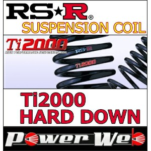 RS-R (RS☆R アールエスアール) ダウンサス Ti2000 HD 1台分 品番:H040TH2 ホンダ CR-X EF7 62/9~4/1