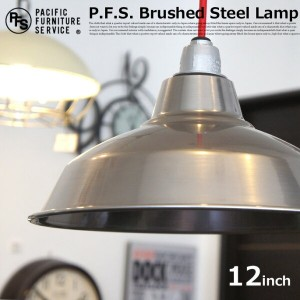 LAMP SHADE 12(ランプシェード12) Brushed Steel SOCKETCORD(ソケットコード) HSI0001 HSS0001 PACIFIC FURNITURE...