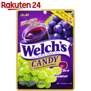 Welch's(ウェルチ)キャンディ グレープ&マスカット 80g【stamp_cp】【stamp_006】