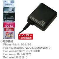 携帯充電器 AC-1A-充電器/Dock/iPhone/iPod