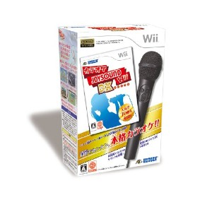 カラオケJOYSOUND Wii DX