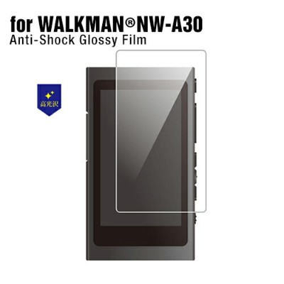 WALKMAN A30シリーズ NW-A30 フィルム 高光沢 液晶保護フィルム ウォークマン CP-NWA30F/GS