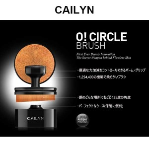 CAILYN メイクブラシセット メイクブラシ ケース メイクブラシ クリーナー メイクブラシ ポーチ メイクブラシホルダー メイクブラシ カバー メイクブラシ セット six plus...