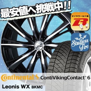 245/45R18 CONTINENTAL コンチネンタル ContiVikingContact6 コンチバイキングコンタクト6 weds LEONIS WX ウエッズ レオニス WX...