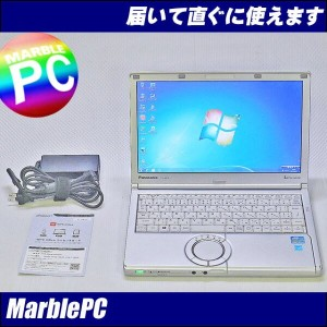 中古パソコン Panasonic Let's note NX2AWGCS/Corei5-3340M 2.7G/12.1WXGA++/MEM4GB/HDD250GB/WLAN/Windows7Profe...