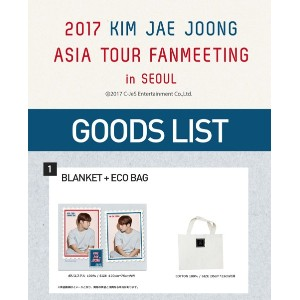 JYJ 2017 キム・ジェジュン ASIA TOUR FANMEETING in SEOUL  公式コンサートグッズ ブランケット + ECOBAG