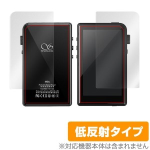 Shanling M2S 用 保護 フィルム OverLay Plus for Shanling M2S 『表面・背面セット』 【送料無料】【ポストイン指定商品】 液晶 保護 フィルム シート...