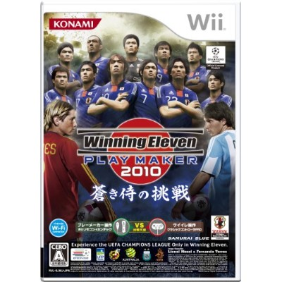 Winning Eleven PLAY MAKER 2010 蒼き侍の挑戦