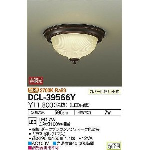 DCL-39566Y DAIKO 小型シーリングライト [LED電球色]