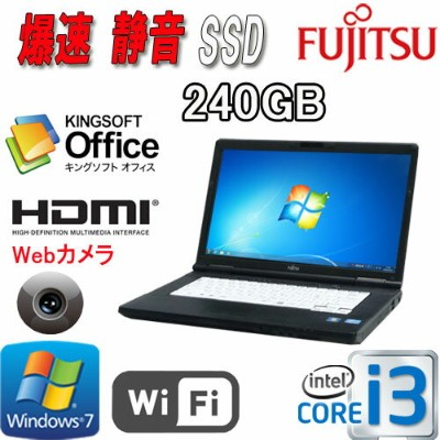 Windows7Pro 64bit 15.6型HD+ HDMI Core i3 3110M(2.4GB) メモリ4GB 高速新品SSD240GB DVD WPS Office付き 無線WiFi...