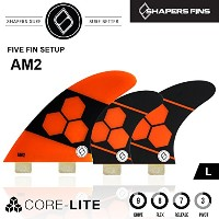 SHAPERS FIN [シェイパーズ フィン] フィン 【FIVE FIN core-light AM2】FCSタイプ