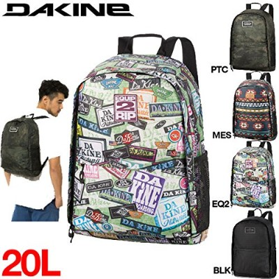 DAKINE2016春夏 ダカイン メンズバックパック リュックサック バッグ STASHABLE BACKPACK 20L EQ2 20L