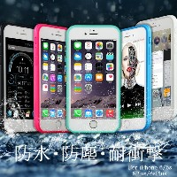 iPhone6(6s) iPhone6 Plus(6s Plus) iPhone7 iPhone7 Plus iPhone8 iPhone5/5s/SE ケース 防水 防塵 耐衝撃 ip68【...
