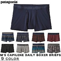 PATAGONIA パタゴニア M'S CAPILENE DAILY BOXER BRIEFS S LGWS