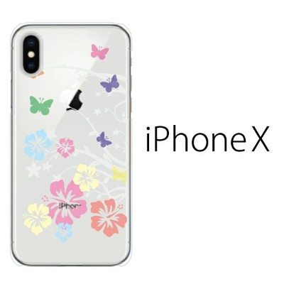iPhone X / iPhone8 / iPhone8 Plus ケース ハード 可愛い蝶々が舞うハイビスカス(クリア) iPhone7 iPhone SE iPhone6s iPhone5s...