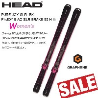 スキー スキー板 セット 16-17 HEAD【ヘッド】PURE JOY SLR BK/PI+JOY 9 AC SLR BRAKE 90 H m【SPP_50】