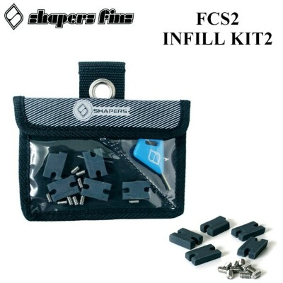 SHAPERS インフィルキット FCS2 Compatibility INFILL KIT2【あす楽対応】
