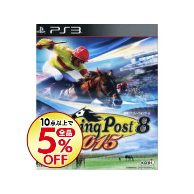 【中古】PS3 Winning Post 8 2015