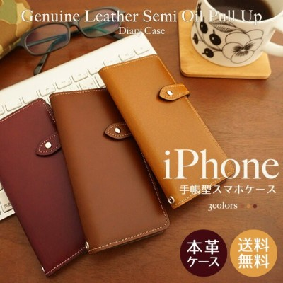 iPhoneX iPhone8 iPhone8Plus iPhone7 スマホケース スマホカバー 本革 手帳型 オイルレザー iPhone6s iPhone6 iPhoneSE iPhone5...