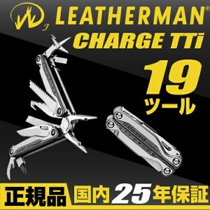 LEATHERMAN CHARGE TTi CHG/TTI-L