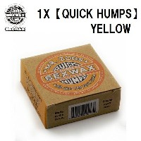【 SEXWAX セックスワックス 】 【レターパックライト360(小型宅配便)指定で全国一律送料360円】 1X【 QUICK HUMPS 】 YELLOW LABEL X-COLD to...