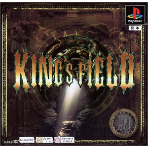 【PS one Books KINGS FIELD III】
