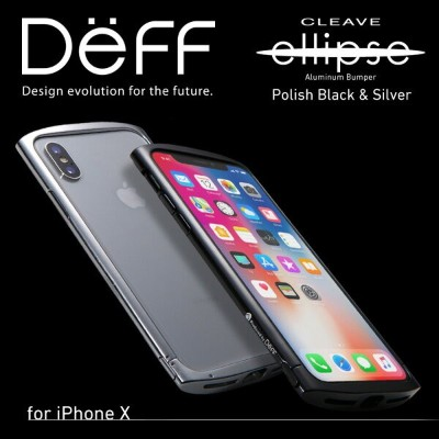 【Deff DIRECT限定】iPhone Xs/X アルミバンパー ケース CLEAVE Aluminum Bumper ellipse (エリプス) for iPhone Xs/X Apple ...