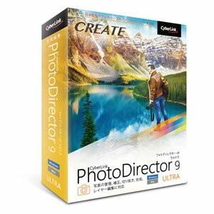 PHOTODIRECT9ULTRA-HD サイバーリンク PhotoDirector 9 Ultra 通常版 ※パッケージ版 [PHOTODIRECT9ULTRAHD]【返品種別B】