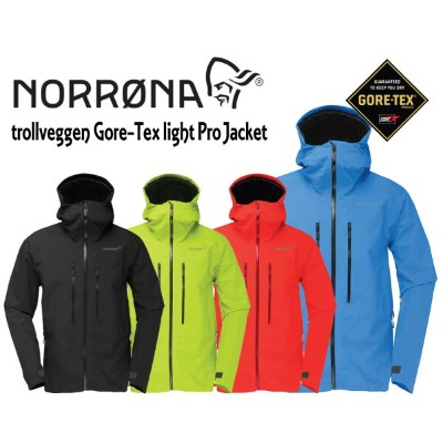NORRONA ノローナ 3004 trollveggen Gore-Tex light Pro Jacket ゴアテックスジャケット