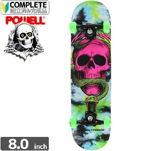 POWELL POWELL PERALTA パウエル コンプリート SKULL AND SNAKE TIEDYE COMPLETE8.0 x 32.125 NO54