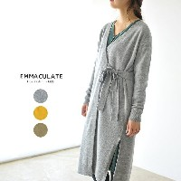 【SALE!30%OFF】Emmaculate エマキュレイト ウエストリボン ロング カーディガン ・2173K-36304 #1115【セール】【返品交換不可】【SALE】