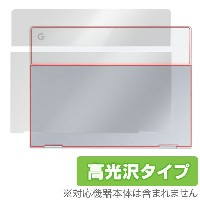 Google Pixelbook 用 背面用保護フィルム 保護 フィルム OverLay Brilliant for Google Pixelbook 背面用保護シート / 裏面 保護 フィルム...