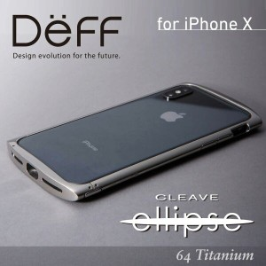 iPhone X チタンバンパー ケース Cleave Titanium Bumper ellipse(エリプス) Premium Edition for iPhone X Apple /...