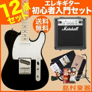 Squier by Fender Affinity Telecaster BLK(ブラック) エレキギター 初心者 セット マーシャルアンプ テレキャスター 【スクワイヤー by フェンダー】