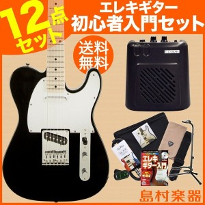 Squier by Fender Affinity Telecaster BLK(ブラック) エレキギター 初心者 セット ミニアンプ テレキャスター 【スクワイヤー by フェンダー】