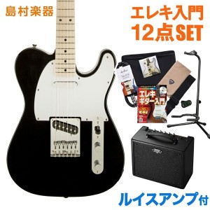Squier by Fender Affinity Telecaster BLK(ブラック) エレキギター 初心者 セット ルイスアンプ テレキャスター 【スクワイヤー by フェンダー】