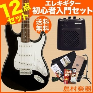 Squier by Fender Affinity Stratcaster BLK(ブラック) エレキギター 初心者 セット ミニアンプ ストラトキャスター 【スクワイヤー by フェンダー】
