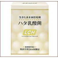 LCH ハタ乳酸菌 3個セット