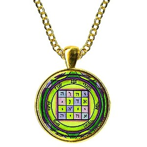 """Solomons 1st Pentacle of the Saturn to make people submit to your wishes 1""""ゴールドペンダント"""