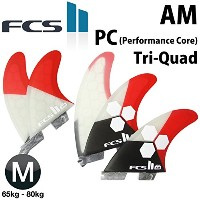 FCS2 フィン AM PC ( MEDIUM(65-80kg) , AM/Tri-Quad)