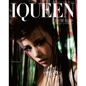 IQUEEN Vol.5 仲里依紗 SOUND VISUAL 【Blu-ray】