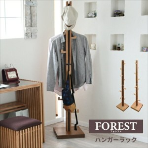 FOREST ハンガーラック FOHR-340 ハンガー ラック コートハンガー ポール 天然木 北欧 木製