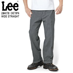 Lee リー WORK LINE LM4178-559 CHETOPA WIDE STRAIGHT パンツ