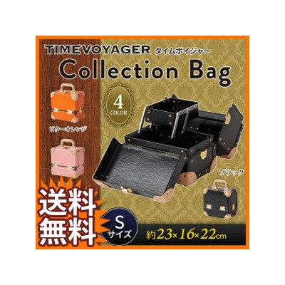 TIMEVOYAGER タイムボイジャー Collection Bag Sサイズ ■送料無料・日本製■