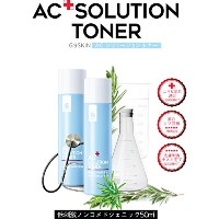 【G9SKIN】AC SOLUTION TONER / ACソリューショントナー
