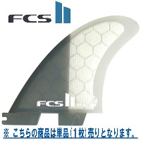 FCS2 エフシーエス2 REACTOR リアクター PC FIN フィン バラ 単品 1枚