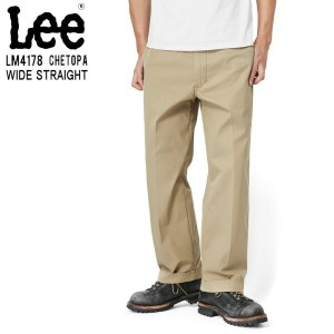 今だけ20%OFF大特価!Lee リー WORK LINE LM4178-116 CHETOPA WIDE STRAIGHT パンツ