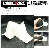 POWER RIDE FIT White ソフト パワーライド フィット ブーツタン