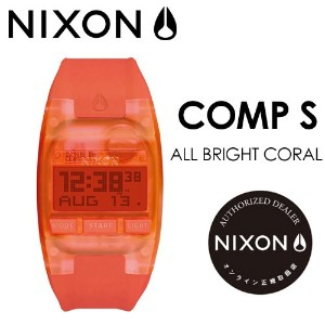 NIXON ニクソン 腕時計 正規取扱店●COMP S ALL BRIGHT CORAL