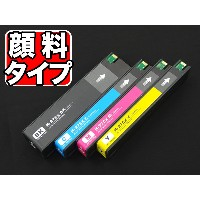 hp HP975X リサイクルインク 顔料4色セット L0S09AA、L0S00AA、L0S03AA、L0S06AA PageWide Pro 552dw PageWide Pro 577dw...